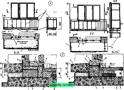 монтажные схемы балконов;